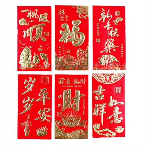 sevenmye 54Stück Chinese Red Umschläge Lucky Geld Umschlag rot Paket für neue Jahr Bronzing 2018Jahr der Hund Lucky Geld Umschlag, 9Designs (16x 8,5cm) (Baby-segen-einladungen)