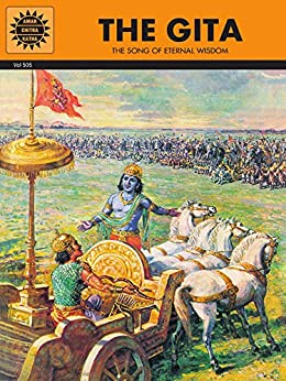 The Gita by [ANANT PAI]