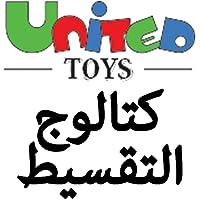 UnitedToysAPPS