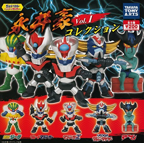 SET 5 Mini FIGURE Robot GO NAGAI Collection Vol. 1 TOMY  Goldrake Mazinga Jeeg Devilman