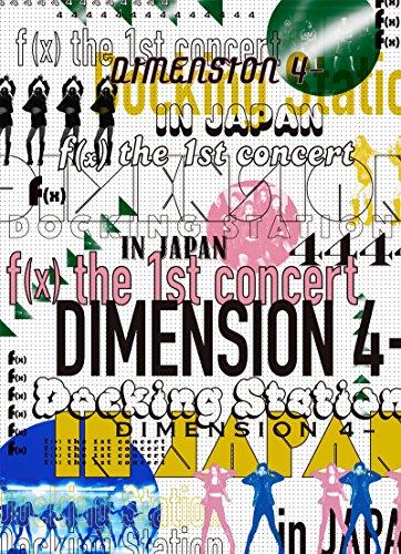 Preisvergleich Produktbild Dimension 4:Docking Station in [DVD-AUDIO]