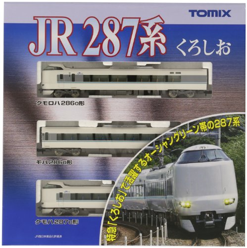 TOMIX N jauge 92472 syst?me 287 de train express (Kuroshio) Basic Set A (japon importation)