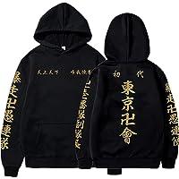EMLAI Uomo Felpa con Cappuccio Motivo Tokyo Revengers Toman Uniform Anime Hoodie con Pile Inverno Caldo