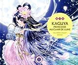 Kaguya, princesse au clair de lune