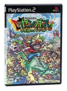 Dragon Quest ~ Shonen Yangus No Fushigi Dungeon ~