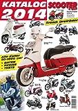 Scooter Katalog 2014