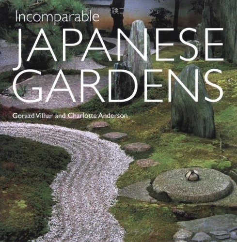 Incomparable Japanese Gardens by Gorazd Vilhar (2009-09-01) (2009 Ibc)
