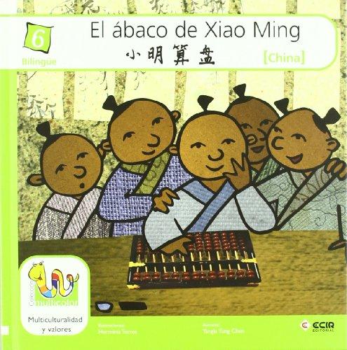 Abaco De Xiao Ming, El (China) (Multicolor Tapa Dura.)