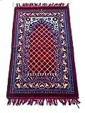#6: Fiable Velvet Large Janamaz/ Islamic Prayer Mat - (Maroon)