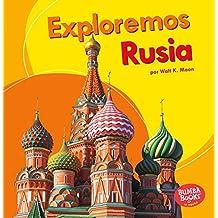 SPA-EXPLOREMOS RUSIA (LETS EXP (Bumba Books en Espanol Exploremos Paises (Let's Explore Coun)
