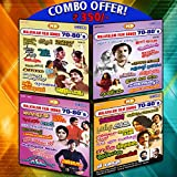 #6: MALAYALAM FILM SONGS 70-80'S ( Combo Offer ) MP3