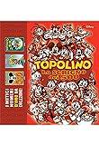 Topolino Lo Scrigno dei 500 - Lucca Comics 2014