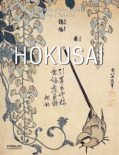 "<a href=""/node/61216"">Hokusaï</a>"