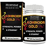 Morpheme Remedies Kohinoor Gold Plus 500mg Extract (90 Veg Capsules)