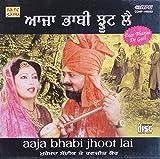 #10: Aaja Bhabhi Jhoot Lai