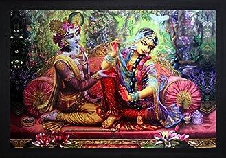 SAF Radhey Krishna Large Religious 1003648 Framed Art Print ( 35 x 3 x 50 cms, Large Framed Art Print)