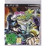 JoJo's Bizarre Adventure: All Star Battle - [PlayStation 3]