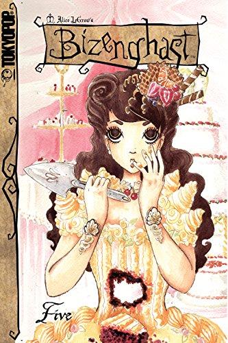 Bizenghast manga volume 5 (English Edition)