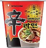 Nong Shim Instant - Sopa con pasta Shin Ramen, 12unidades (12x 68g)