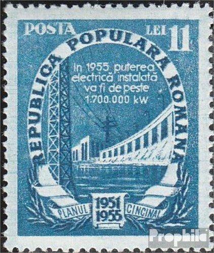 Prophila Collection Rumänien 1284Y 1951 Fünfjahrplan (Briefmarken für Sammler)