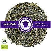 """N° 1137: Tè verde biologique in foglie """"Ding Gu Da Fang (Long Jing)"""" - 100 g - GAIWAN® GERMANY - tè in foglie, tè bio, China"""