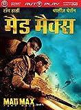 Mad Max: Fury Road - Autoplay (Hindi)