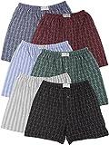 FTSD - FindTheSecretDreams ✅ 6er Pack Herren Boxershorts Men Baumwolle mit Eingriff Farben können variieren (13 / 5XL)