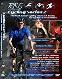 RICK KIDDLE CYCLING SERIES 2 DVD - INDOOR CYCLING WORKOUT