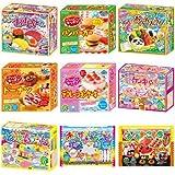 Kracie Popin Cookin 9 Item Bundle with Sushi, Hamburger, Bento, Takoyaki, Cake Shop and More by Kracie