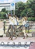 Orange. Troisième volume | Takano, Ichigo (1986-....). Auteur
