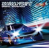 Songtexte von Yuzo Koshiro - Wangan Midnight Maximum Tune 4