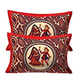 #2: RajasthaniKart Ethnic Dandiya Print Abstract 2 Piece Cotton Pillow Covers - 17