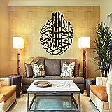 zooarts Arabisch Allah Art Islamische Kalligraphie Abnehmbare Vinyl Wand Zitat Aufkleber 546