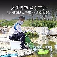 ZHUDJ Una Caña De Pescar Adaptarse A Un Conjunto Completo De Equipo De Pesca Caña De Pescar Caña De Pescar Caña De Pescar Caña De Pescar De Carbono, 2,7 Metros
