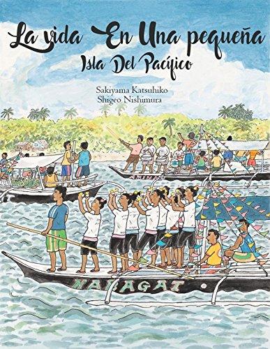 La vida en una pequeña isla del Pacífico por Sakiyama Katsuhiko