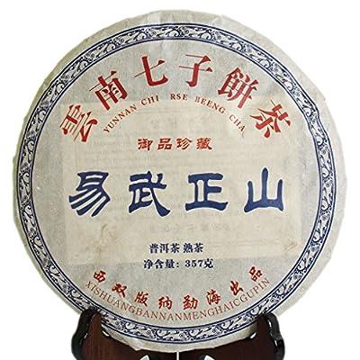 357g (12.6 oz) 2002 Year Organic Aged Yunnan YiWu Golden Buds Pu'er puerh Puer Ripe Tea Cake pu-erh