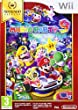 Nintendo Mario Party 9, Wii Basic Nintendo Wii video game - video games (Wi …
