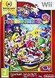 Mario Party 9 - Selects - [Edizione: Spagna]