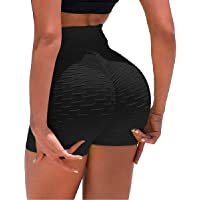VORCY Scrunch Butt Sports Shorts for Women Honeycomb High Waisted Ruched Booty Gym Workout Yoga Running Shorts Hot Pants