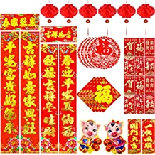 Amazon Fr Decoration Chinoise