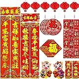 Ensemble de Décoration du Nouvel An Chinois Comprend Couplets Enveloppes Rouges Décoration Fu et Lanternes Rouges Chinoises en Papier de 10 Pouces pour le Nouvel An Chinois 2019, 36 Pièces au Total