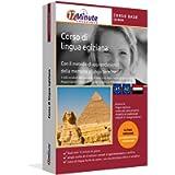 Imparare l'egiziano per principianti (A1/A2)