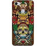 MADANYU Tribal Art Love For Tribal Art Traditional Skull Art Designer Printed Hard Back Shell Case For Oppo F7