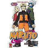 Naruto (Vol. 28)