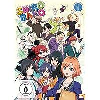 Shirobako - Staffel 1.1: Episode 01-04 im Sammelschuber