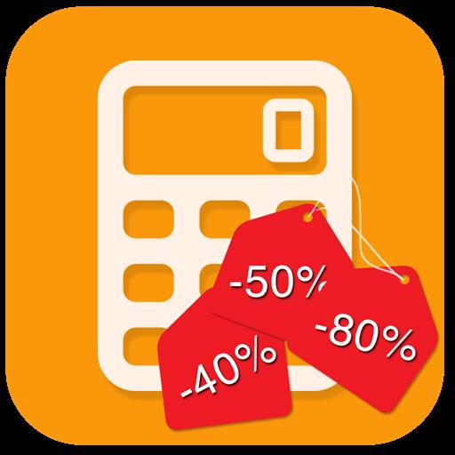 Shopping Discount Calculator (Coupon-calculator App)