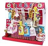 Candy 8424 The Billy Cotton handmade doll house kit fair