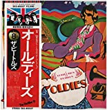 A Collection Of Beatles Oldies [Vinyl LP]
