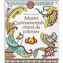 Motivi ornamentali cinesi da colorare. Ediz. illustrata