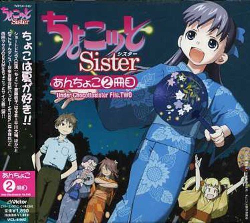 Under Chocottosister File Two by Various Artists (2006-08-30)